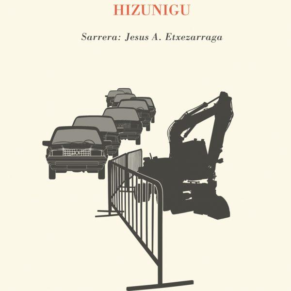 Hizunigu