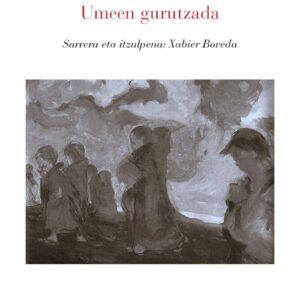 Umeen Gurutzada